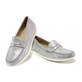 Мокасини - естествена кожа - сребро - EO-13514