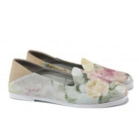 Равни дамски обувки - естествена кожа - бежови - EO-13525