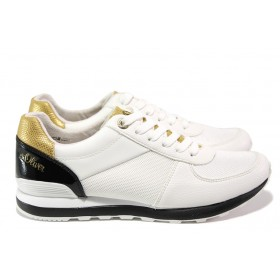 Равни дамски обувки - еко-кожа с текстил - бели - EO-13517