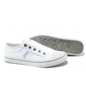 Равни дамски обувки - висококачествен текстилен материал - бели - EO-13516