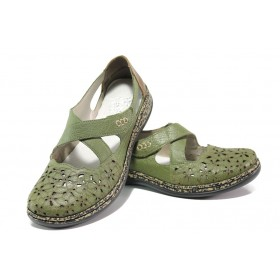 Равни дамски обувки - естествена кожа - зелени - EO-13529