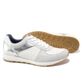 Равни дамски обувки - висококачествена еко-кожа - сребро - EO-13579