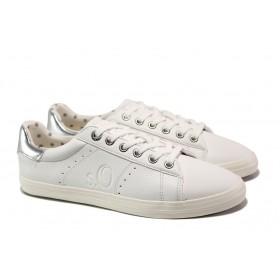 Равни дамски обувки - висококачествена еко-кожа - бели - EO-13596