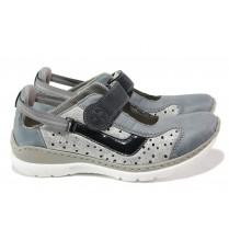 Равни дамски обувки - висококачествен текстилен материал - сини - EO-13599
