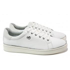 Равни дамски обувки - естествена кожа - бели - EO-13639