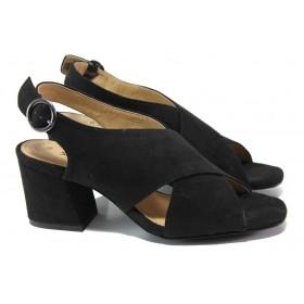 Дамски сандали - висококачествен еко-велур - черни - EO-13689
