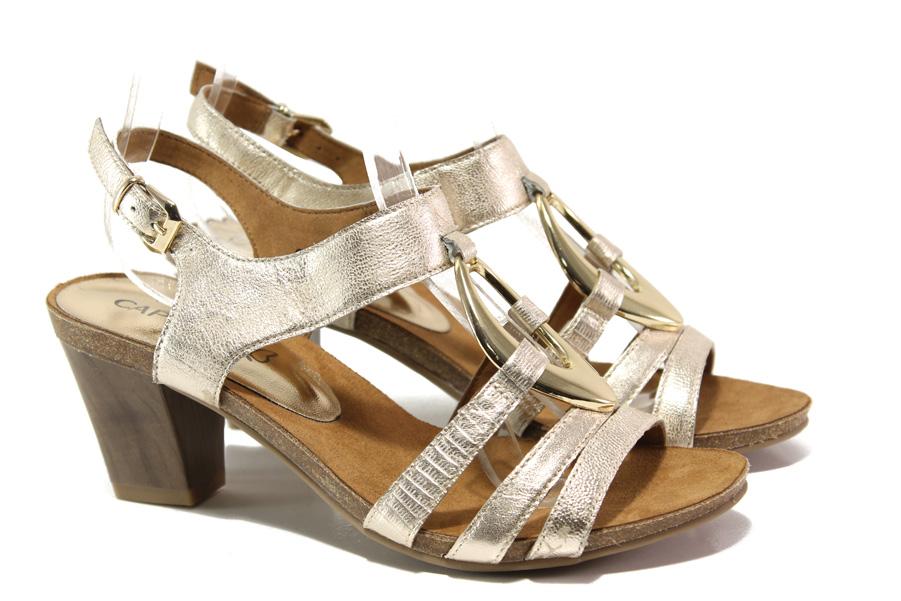 Дамски сандали - естествена кожа - бежови - EO-13690