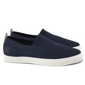 Спортни мъжки обувки - висококачествен текстилен материал - тъмносин - EO-13740