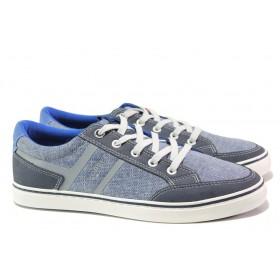 Спортни мъжки обувки - еко-кожа с текстил - светлосин - EO-13744