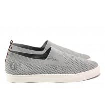 Спортни мъжки обувки - висококачествен текстилен материал - сиви - EO-13741