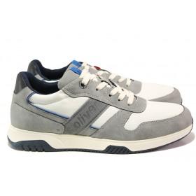Спортни мъжки обувки - еко-кожа с текстил - бели - EO-13749