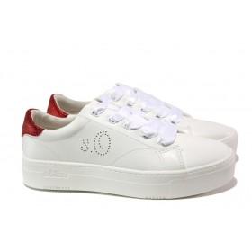Равни дамски обувки - висококачествена еко-кожа - бели - EO-13795