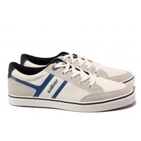 Спортни мъжки обувки - висококачествен текстилен материал - бели - EO-13797