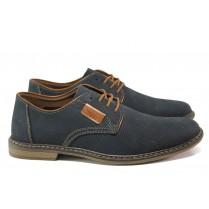 Мъжки обувки - естествен набук - тъмносин - EO-13799