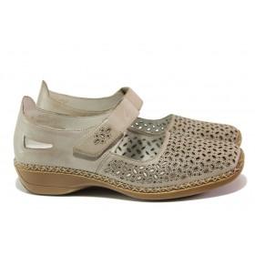 Равни дамски обувки - естествена кожа - сиви - EO-13788