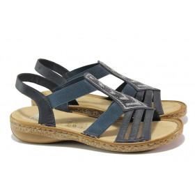 Дамски сандали - висококачествена еко-кожа - сини - EO-13860