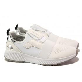 Равни дамски обувки - висококачествен текстилен материал - бели - EO-13790