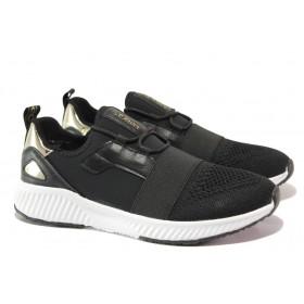 Равни дамски обувки - висококачествен текстилен материал - черни - EO-13791