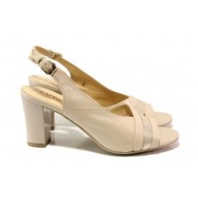 Дамски сандали - естествена кожа - бежови - EO-13851
