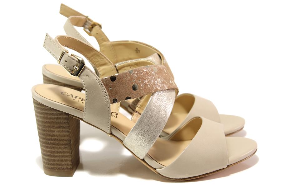 Дамски сандали - естествена кожа - бежови - EO-13852