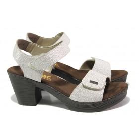 Дамски сандали - естествена кожа - бели - EO-13859