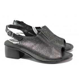 Дамски сандали - естествена кожа - черни - EO-13856