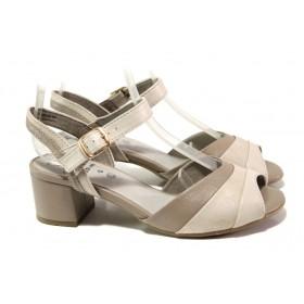 Дамски сандали - естествена кожа - бежови - EO-13857