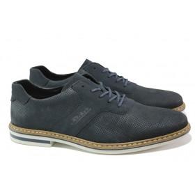 Мъжки обувки - естествен набук - тъмносин - EO-13822