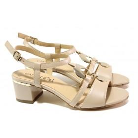Дамски сандали - естествена кожа - бежови - EO-13862