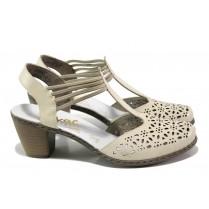 Дамски обувки на среден ток - естествена кожа - бежови - EO-13877