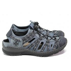 Равни дамски обувки - еко-кожа с текстил - тъмносин - EO-13874
