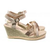 Дамски сандали - естествена кожа - розови - EO-13884