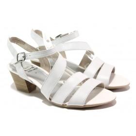 Дамски сандали - естествена кожа - бели - EO-13883