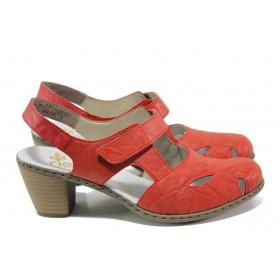 Дамски обувки на среден ток - естествена кожа - червени - EO-13913