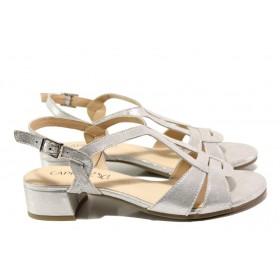 Дамски сандали - естествена кожа - сребро - EO-13912
