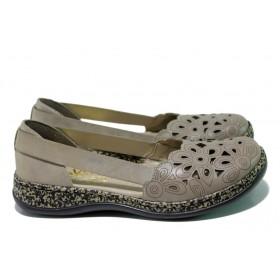Равни дамски обувки - естествена кожа - бежови - EO-13926