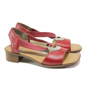 Дамски сандали - естествена кожа - червени - EO-13964