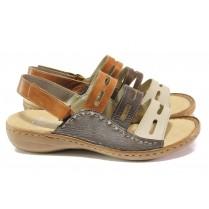 Дамски сандали - естествена кожа - кафяви - EO-13970