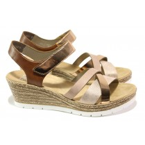 Дамски сандали - висококачествена еко-кожа - розови - EO-13969