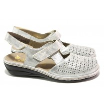 Равни дамски обувки - естествена кожа - сребро - EO-13966