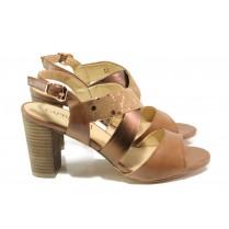 Дамски сандали - естествена кожа - кафяви - EO-13971