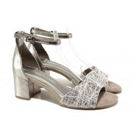 Дамски сандали - висококачествена еко-кожа - бежови - EO-14003