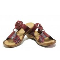 Дамски чехли - висококачествена еко-кожа - червени - EO-14008