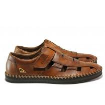 Мъжки обувки - естествена кожа - кафяви - EO-14010