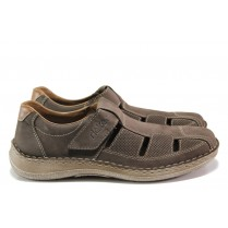 Мъжки обувки - естествен набук - кафяви - EO-14019
