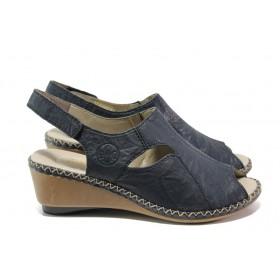 Дамски сандали - естествена кожа - тъмносин - EO-14026