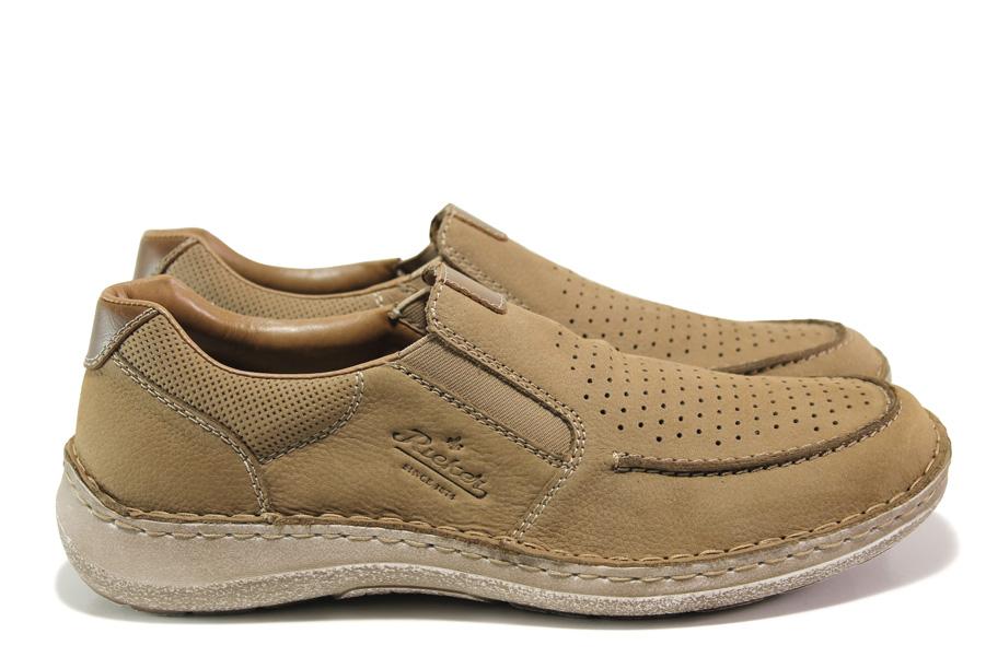 Мъжки обувки - естествен набук - кафяви - EO-14028