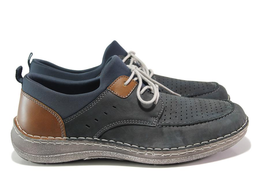 Мъжки обувки - естествен набук - тъмносин - EO-14025