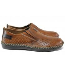 Мъжки обувки - естествена кожа - кафяви - EO-14147