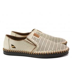 Мъжки обувки - естествена кожа - бежови - EO-14185